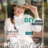 Belle magazine 2020 5 Cover